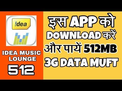 Idea Music Lounge App Ko Download Karke 512MB 3G Data Free Me Paaye | Knowledge Hungama |