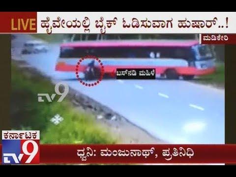 KSRTC bus Hits Two wheeler, Biker Saved Miracle Near Madikeri