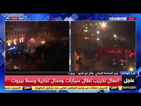 وائل أبو فاعور: 3 أعوام عجاف تحت هذا العهد الرئاسي هو السبب في كل الاضطرابات داخل لبنان  - نشر قبل 4 ساعة