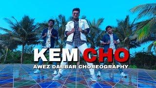 Kem Cho - Bazaar | Awez Darbar Choreography