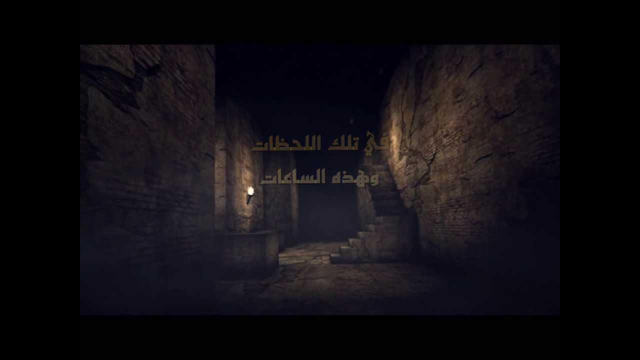 سبحان الله - Magazine cover