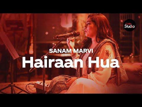 Coke Studio Season 12 | Hairaan Hua | Sanam Marvi