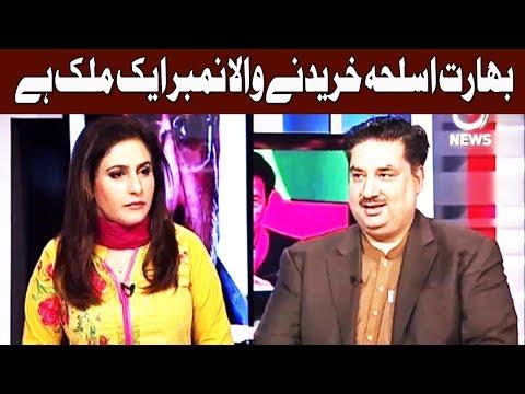 Spot Light - 14 September 2017 - Aaj News