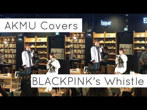 AKMU Cover BLACKPINK - '휘파람'(WHISTLE) | LIVE!
