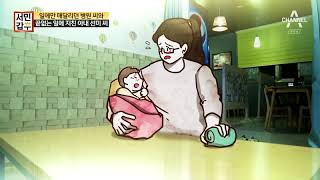 언양불고기 강병원 명인 서민갑부 2부