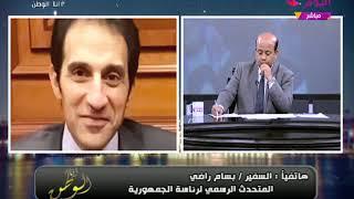 انفراد| تعليق ناري من متحدث الرئاسة عن منفذي حادث الروضة:
