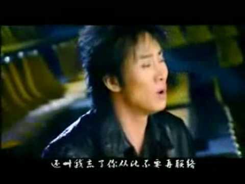 Sheng ri li wu - Món quà sinh nhật - Clip.vn.flv