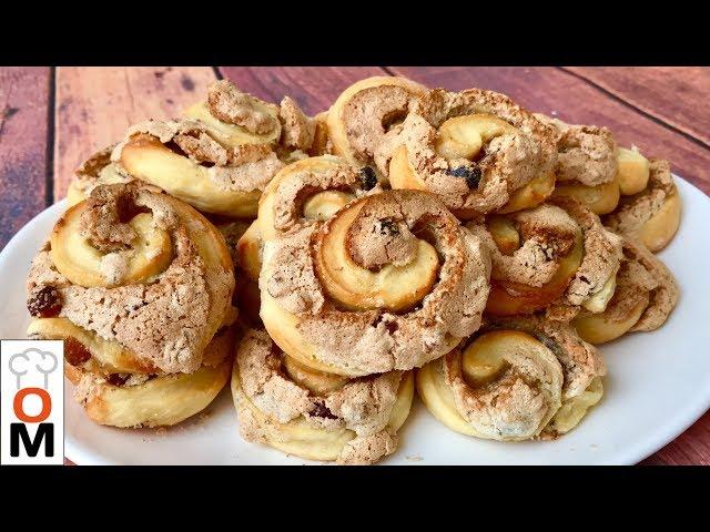 Печенье с Безе с Изюмом и Орехами, Вы Просто Влюбитесь в Этот Рецепт   Cookies with Meringues