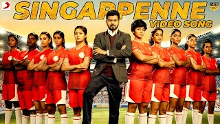Bigil – Singappenney Video Song