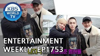 Entertainment Weekly | 연예가중계 - Key,  Hong Jinyoung, Kim Jongkook, etc. [ENG/CHN/2019.03.11]