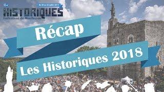 Récap Les historiques 2018 + Annonces 2019