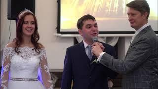 Ведущий свадеб в Эстонии