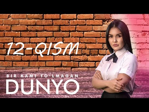 Bir kami to'lmagan dunyo (o'zbek serial)   Бир ками тўлмаган дунё (узбек сериал) 12-qism