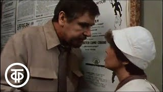 Город над головой. Серия 1 (1985)