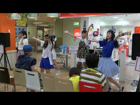"""""""ami~gas"""", a local shopping idol group – Being in Love (Live at Al Plaza Ami on 7/29/2017)"""