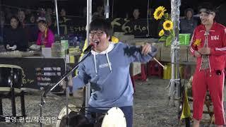 남자 버드리 (SBS 세상에 이런일이 출연 제보영상)@임형규군~ 천년지기 장구 공연