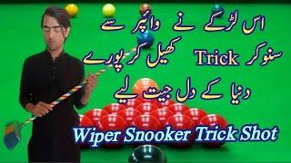 Snooker   Wiper   Trick   Shot  |   Incredible  Trick    Shots  | By Salman Snooker |