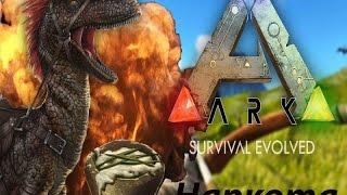 как делать наркотики в ARK Survival Evolved