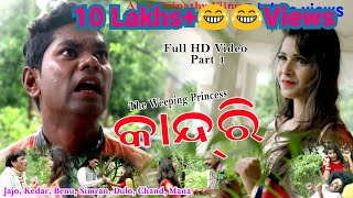 JOGESH JOJO.KANDRI PART 1.KEDAR,BENU,NIRMAl,SimRAN. FULL HD VIDEO