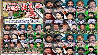 Live Majlis 2 Rabiul Awal 2021 Rajoya Sadat Chiniot Al Abbas Sound Chiniot    New Majlis 2021
