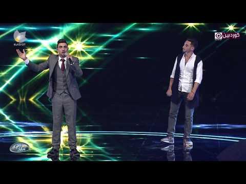 Kurd Idol - Ronî Artîn & Vedat Akarsu / ڕۆنی ئاڕتین & ڤێدات ئەکارسو