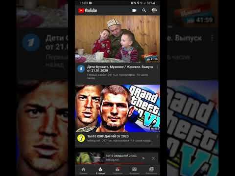 Как убрать рекламу в YouTube на любом устройстве