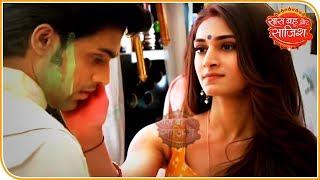Anurag gets GOOD NEWS; Prerna is PREGNANT | Kasauti Zindagi Kay 2