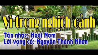 Karaoke tân cổ VÌ TRONG NGHỊCH CẢNH - SONG CA