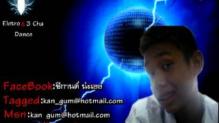 DJ Zekan - bomba