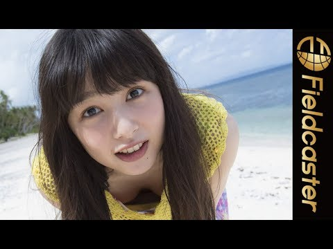 桜井日奈子が照れ笑いする姿が可愛すぎ! グアムでの撮り下ろし写真も公開!【2nd写真集「桜井日奈子!」】