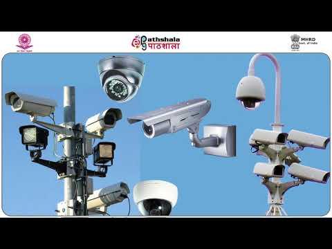 Situational Crime Prevention Tertiary Prevention, Crime Prevention through Environmental Design CPTE