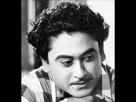 Aami chini go chini tomare|| আমি চিনি গো চিনি তোমারে|| Kishore Kumar