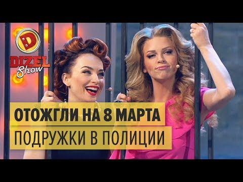 Читать онлайн - Донцова Дарья. Жена моего мужа