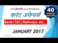 Current Affairs Video : January 2017 by edujosh