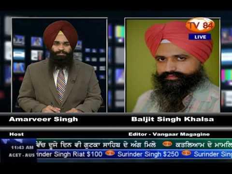 21st Martyrdom Anniversary Of Shaheed Bhai Dilawar Singh - Baljit Singh Khalsa