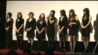 2012年1月28日(土) 21:00~ 『すべての女に嘘がある』初日舞台挨拶の模...