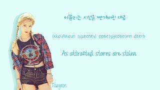 Gambar cover TAEYEON - Why Lyrics (Han|Rom|Eng Color Coded) | Soshi Lyrics