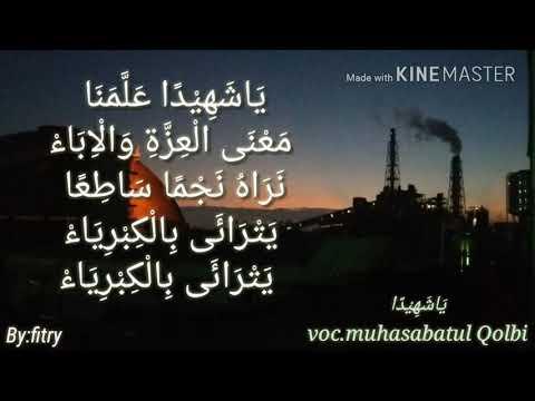 Ya Syahidan ( Lirik ) Voc.muhasabatul Qolbi