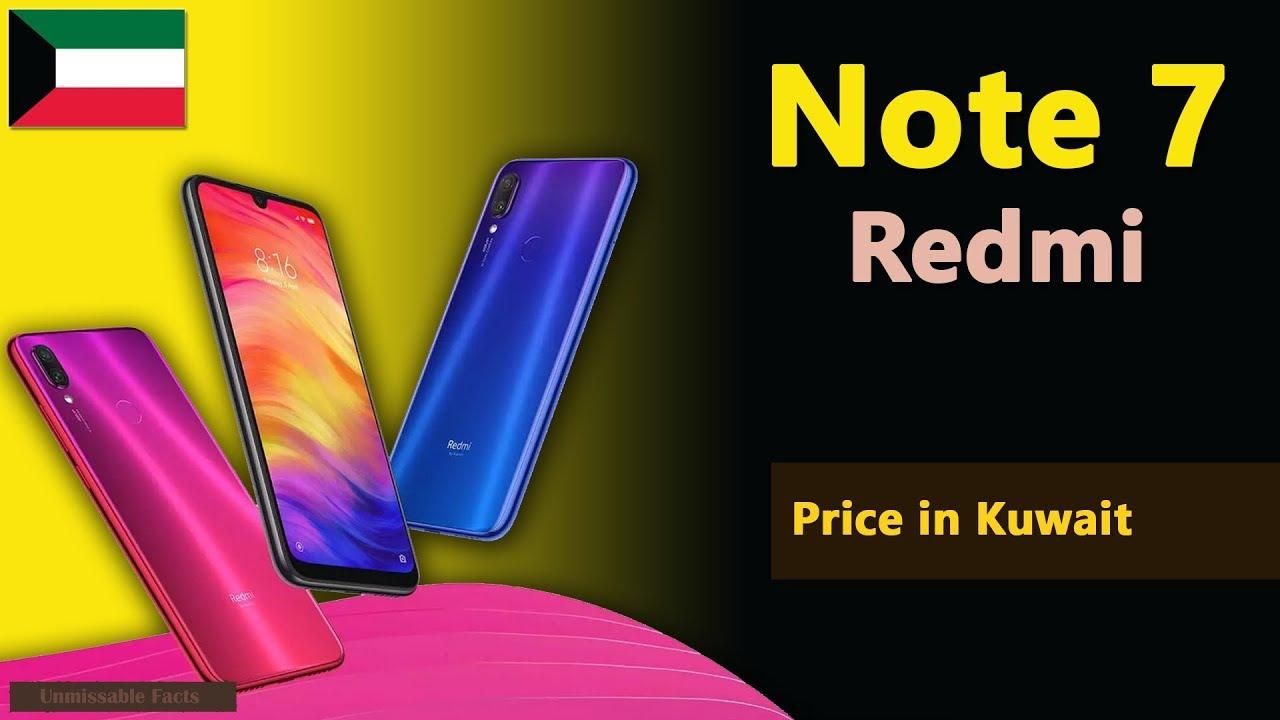 Redmi Note 7 price in Kuwait