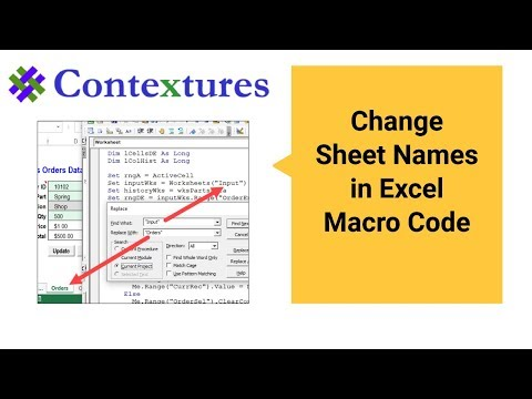 Excel Data Entry and Update Form