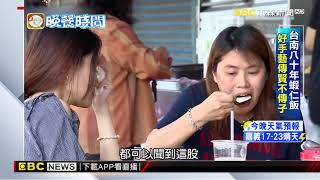 台南八十年蝦仁飯 好手藝傳賢不傳子