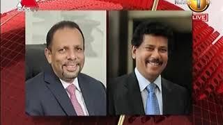 News 1st: Prime Time Sinhala News - 7 PM | (11-08-2018) Thumbnail