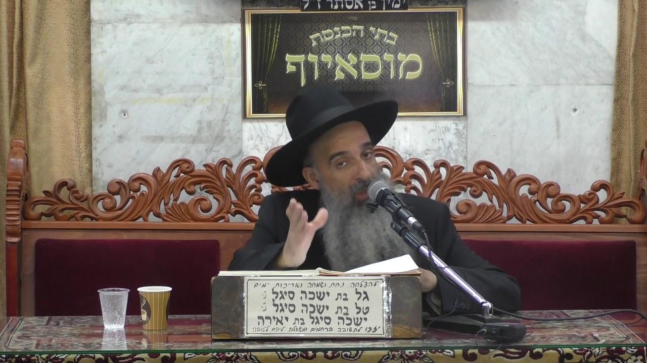 הרב מאיר שמואלי שיעור לקראת ראש השנה