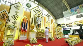 การรถไฟแห่งประเทศไทย  จัดพิธีถวายพระพรชัยมงคลและถวายสัตย์ปฏิญาณตนเป็นข้าราชการที่ดีและพลังของแผ่นดิน