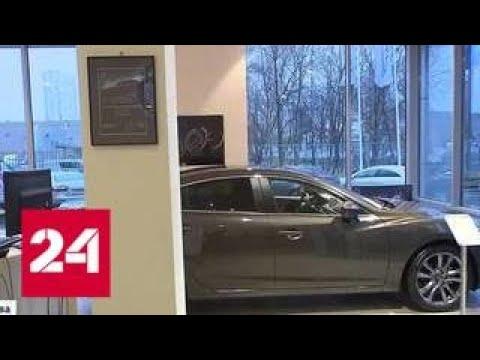 Водители в Москве через суд будут добиваться получения купленных машин - Россия 24