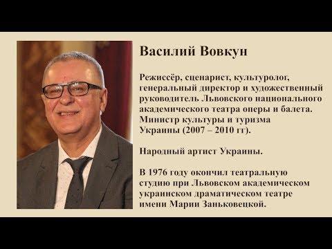 DumskayaTV: Авансцена. Василий Вовкун