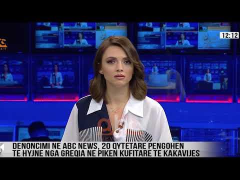 Denoncimi Ne Abc News: 20 Qytetare Nuk Lejohen Te Futen Ne Shqiperi Ne Kakavije | ABC News Albania
