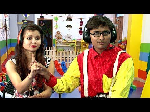 टिल्लू की टीचर पापा की सेटिंग / कॉमेडी ड्रामा / छोटे बच्चे न देखे / Hashmi, Ashu Mushtaq-9451259786