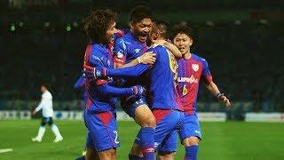 FC東京の第1節~17節までのリーグ戦全ゴール.