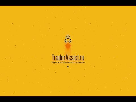 Обзор рынка Forex на 21.06.2017, для клиентов Trader Assist